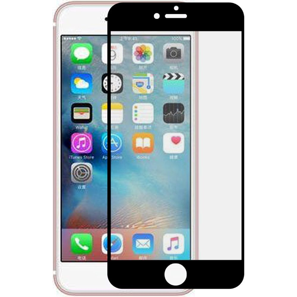 Apple iPhone 8 -  Full Edge Colored Tempered Glass Screen Protector, Black