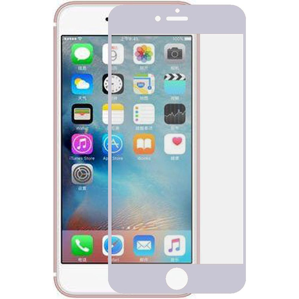 Apple iPhone 8 -  Full Edge Colored Tempered Glass Screen Protector, Silver