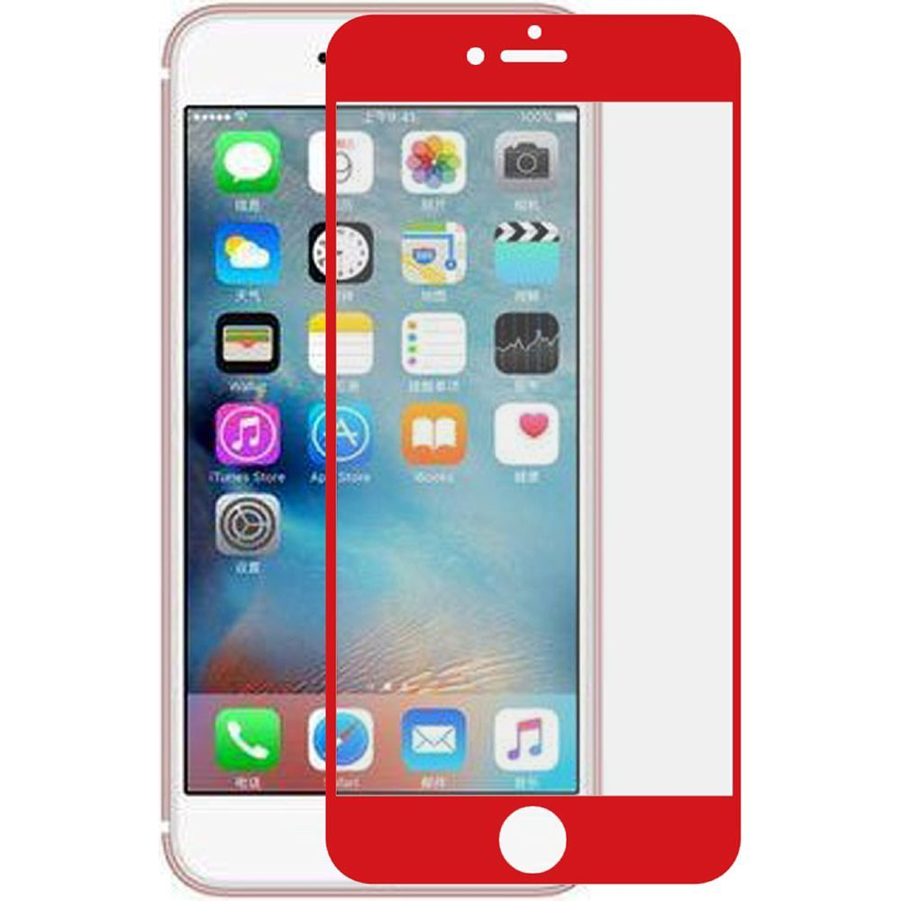 Apple iPhone 8 -  Full Edge Colored Tempered Glass Screen Protector, Red