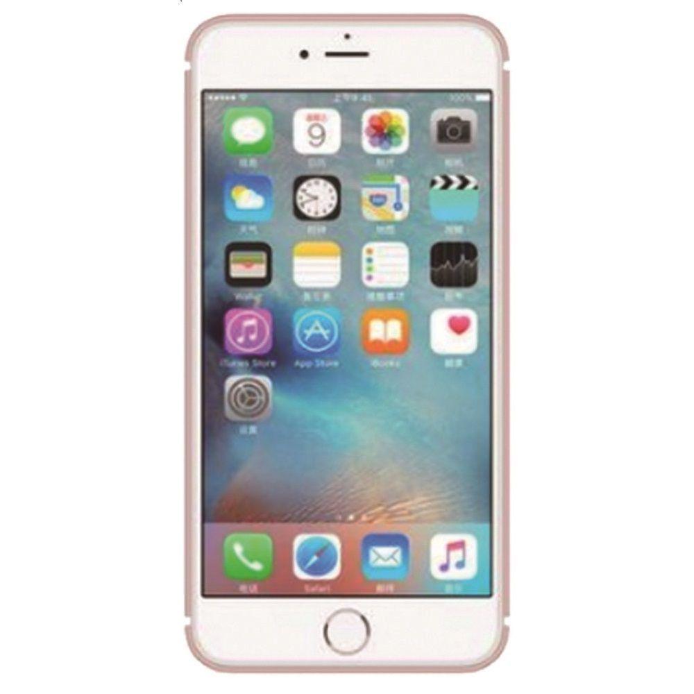 Apple iPhone 8 -  Anti-Shock Full Screen Protector, Clear