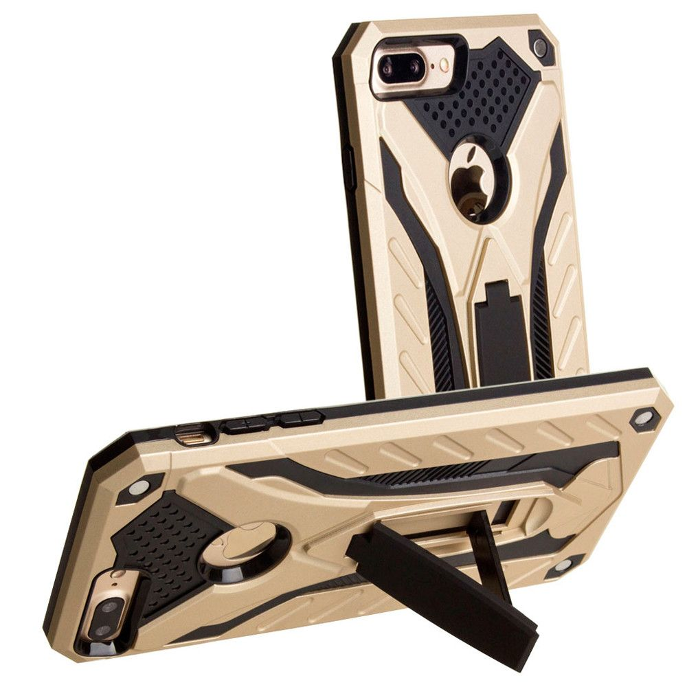 Apple iPhone 7 Plus -  Armor Shockproof Hybrid Case with Stand, Gold